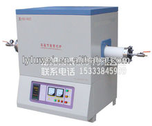 Professional high temperture tube nitrogen atmosphere furnace ( heated by MoSi2 rodes)