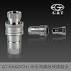 GT-A3 Quick Release Coupling ISO 7241-1A Standard