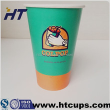 Disposable Single PE Coated Paper Cup / Blank Paper Cup