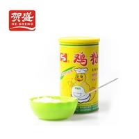 Nasi first grade flavour fried chicken powder ingredients