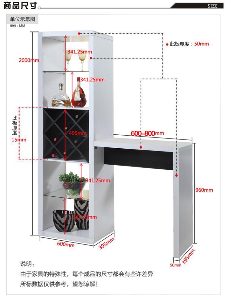 table basse vitrine comptoir de famille. Black Bedroom Furniture Sets. Home Design Ideas