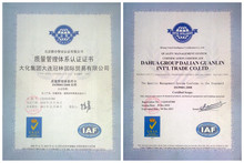 Ammonium Chloride 99.5%min Dahua Group