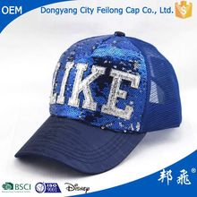 fashion all-match sequins five panel baseball caps hats for young people