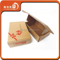 New Style Gift Packaging Folding Paper Box