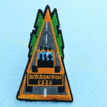 custom new special fashion design embroidery christmas tree patch