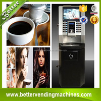 HFM-8 Automatic Coffee Turkish Coffee Vending Machine For Grinding