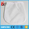 Micron Nylon Filter Mesh Nut Milk Bag