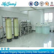 15 years manufacture pure water chlorination plant
