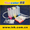 direct buy china bulk ink supply system for canon pixma ip7270 ciss