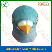 X-MERRY Pigeon mask latex bird animal head for masquerade party mask