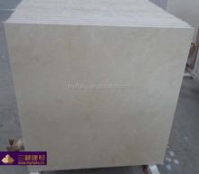 crema marfil polished floor tile 600x600