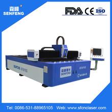 Senfeng 3015G Fiber 300W/500W/750W Steel Laser Metal Cutting Machine