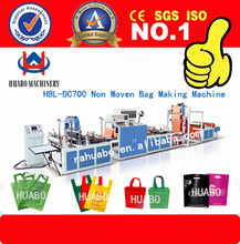 The latest design non woven bag making machine with online handle attach New type Machine pp non woven bag making