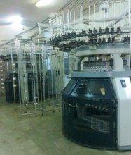 Mayer Inovit 2.0 de tejer circular máquinas