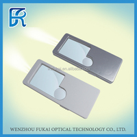 Alibaba China 10X antique Cellphone Type magnifier with LED UV light