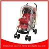 Universal Single Jogging Stroller Waterproof Rain Cover/Wind Shield