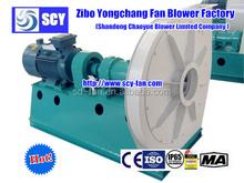 2000 cfm exhaust fan farm fan heavy-duty ventilating fan/Exported to Europe/Russia/Iran