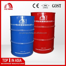 Spray polyurea coating construction material