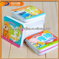 Electrical Engineering Book,Nylon Coated Wire For Book Binding,Wire Book Rings