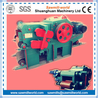 Hot Selling SH Series Wood Drum Chipper With CE with best price