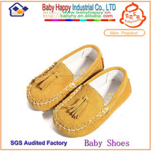 Latest design favorites compare leather baby prewalker shoes for baby boy girls
