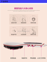 hair staightening device electric hair comb fashion hair straightening comb