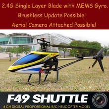 MJX F49 Single Blade Large 2.4G RC Helicopter 4 Channels with MEMS Gyro. Brushless and Camera Easy Update