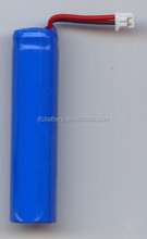 AAA 3.7V 10440 330mAh Electronic cigarette special rechargeable battery