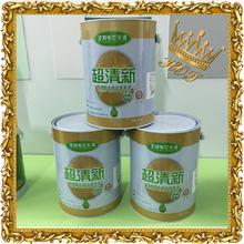 Safe and easy-to-apply interior wall paints ,interior wall coating