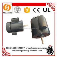 Concrete Mixer Winding Motor Fan Office