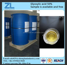 Glyoxylic Acid for Cosmetic Analysis,CAS NO.:298-12-4