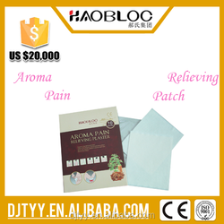 Aroma Medical Pain Relieving Adhesive Patch/Herbal Pain Relief Patch/First Aid Adhesive Plaster