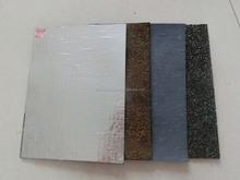 SBS elastomer modified asphalt waterproof roofing membrane