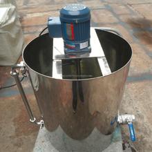 kimyasal paslanmaz çelik karıştırma tankı pot karıştırıcı beton karıştırıcı hamur karıştırıcı