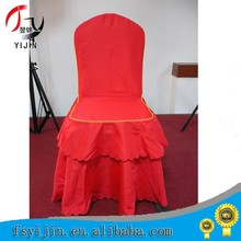 Durable And Easy To Clean Cheap Polyester Chair Cover For Restaurant