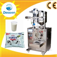 DS-320Y Automatic liquid pouch milk packing machine price