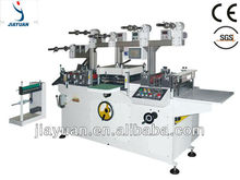 JMQ-320N Electronic Plattern Die Cutter/Label Die Cutting Machine, CE Approved