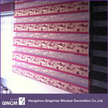 Designed Curtain For Bedroom Blackout Curtain Fabric For Roller Blinds