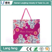 laminated promotional with logo paper bag printer