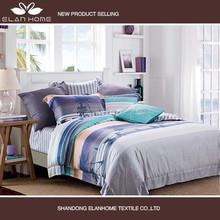 100% tencel 40s*40s jacquard king size duvet cover bedding set china wholsale