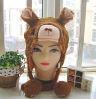 2015 the new sheep animal hats