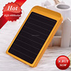 portable solar charger for samsung mobile phone 4000MAH power BANK