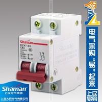 China circuit breaker brands dz47 c45 2p 63a miniature circuit breaker mini circuit breaker electric circuit breaker