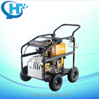10HP poultry house high pressure washer