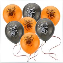 Calabaza del fantasma libre de látex de halloween decoración con globos