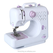 Original manufacturer supply New 11 stitches multifunction domestic Sewing Machine with button sewing FHSM-505B