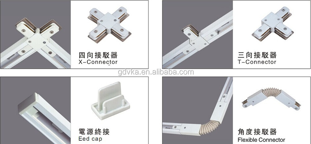 Factory Price 4 Wire Track Light Rails 3 Phase Light Track