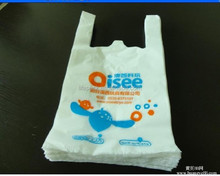 Colour Printing Plastic shopping bags T-shirt bag