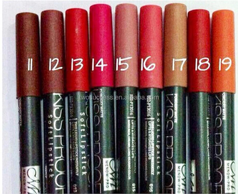 makeup lipstick (5)