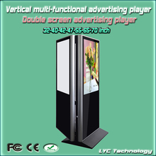 """cheap 32inch 42 inch floor standing 42"""" HD AD Player Android Advertising Display"""